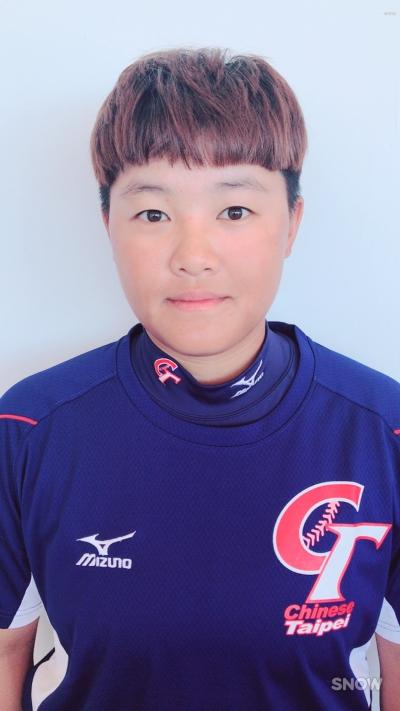 CHEN MIN HUA