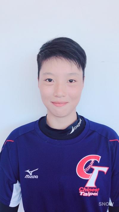 LIANG YUNG CHU